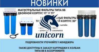Unicorn_0320_1