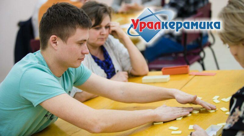 Uralkeramika_0313