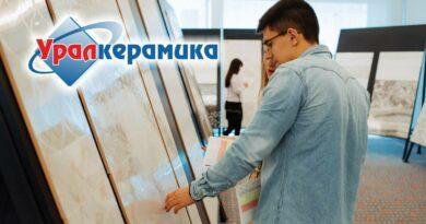 Uralkeramika_0331
