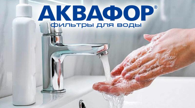 Akvafor_0511