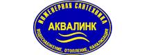 akvalink