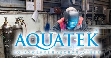 Aquatek_0428