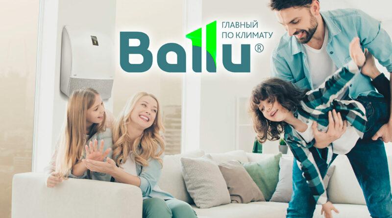 Ballu_One_Air_0428