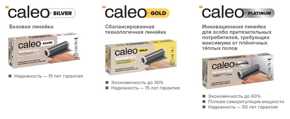 caleo_0501_2