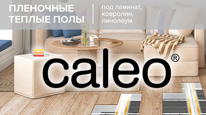 caleo_0501_3