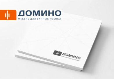domino_0408