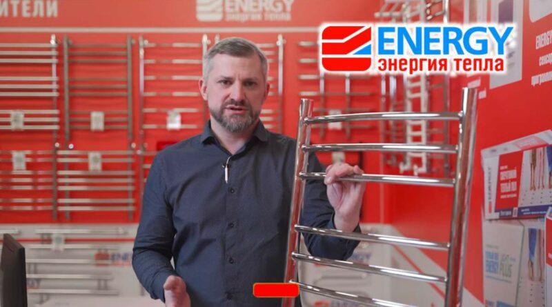 Energy_Ergo_0425