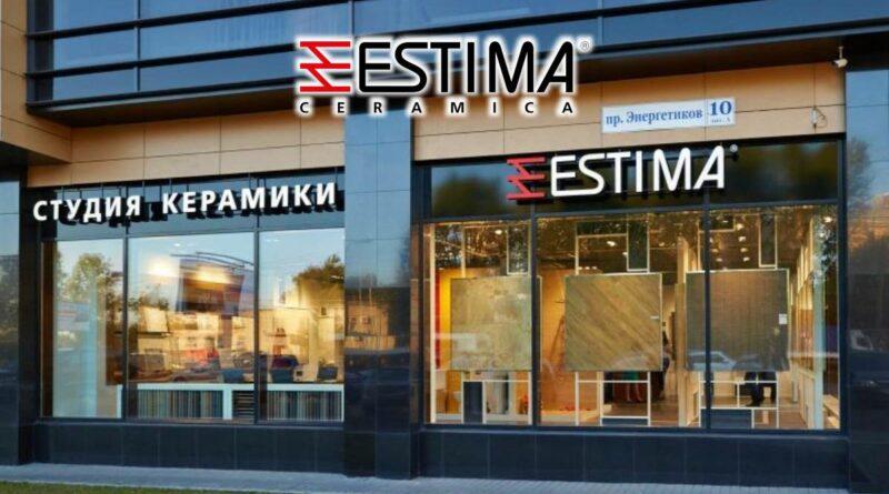 EstimaCeramica_0412