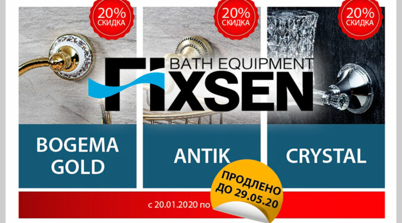 Fixsen_0427