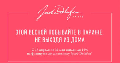 Jacob_Delafon_0430_2