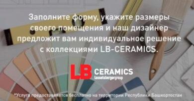 LB_ceramics_0509
