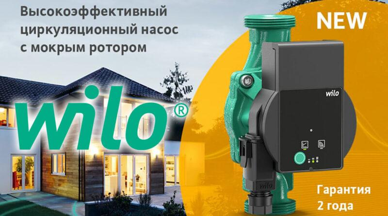 Wilo_0510