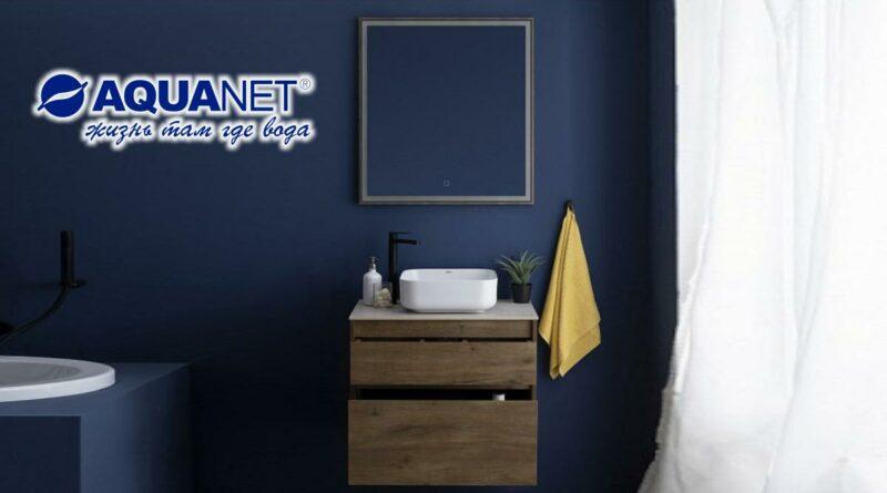 Aquanet_0530