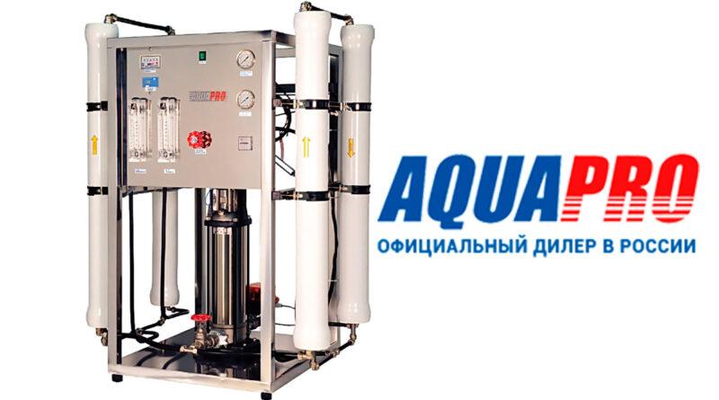 Aquapro_0524