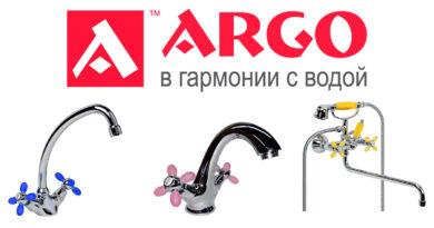 Argo_Spectrum_0515