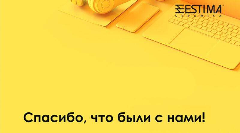 Estima_0513