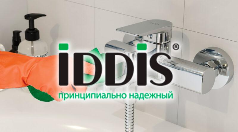 Iddis_0516