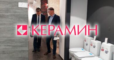 Keramin_0527