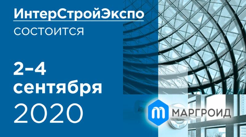 Margroid_0526