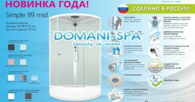 Domani_Spa_0625_1