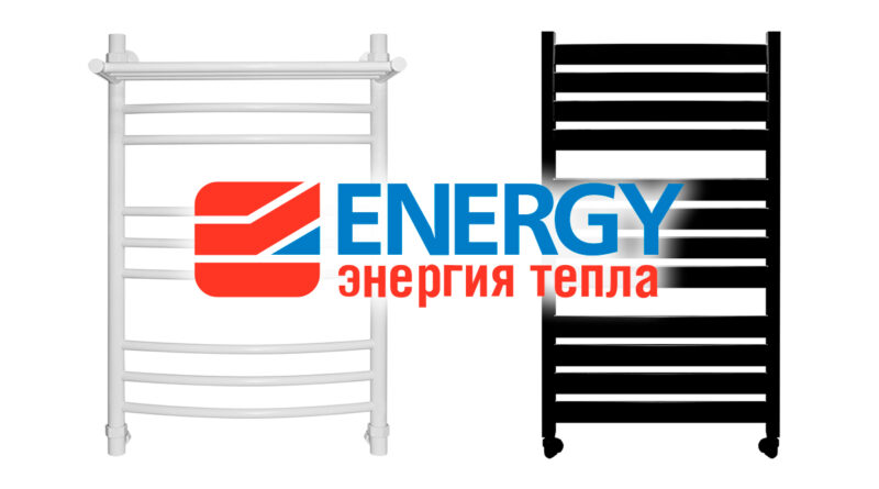 energy_0618