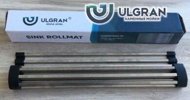 Ulgran_0623
