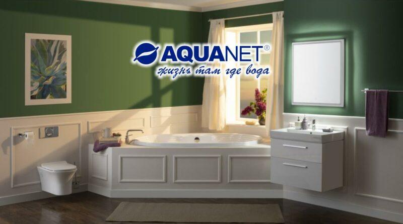 Aquanet_0723