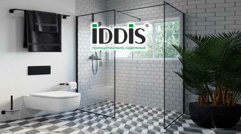 Iddis_0709