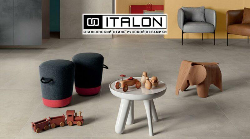 Italon_0731