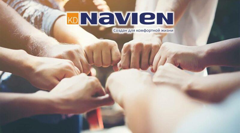 Navien_0716