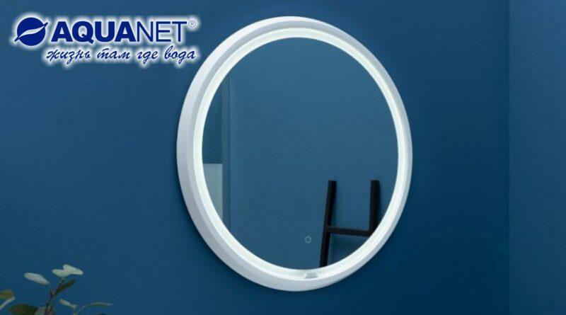 Aquanet_0809