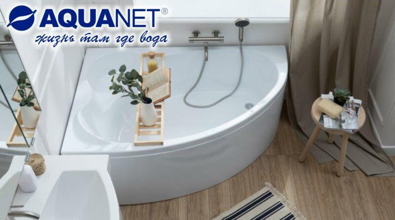 Aquanet_Lyra_0816
