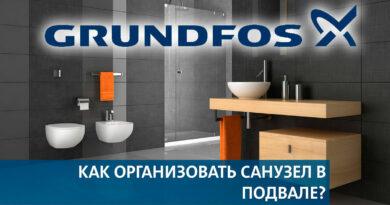Grundfos_0827