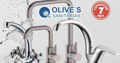 Olives_0807