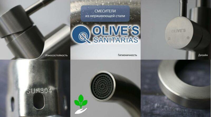 Olives_0824