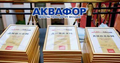 Akvafor_1009