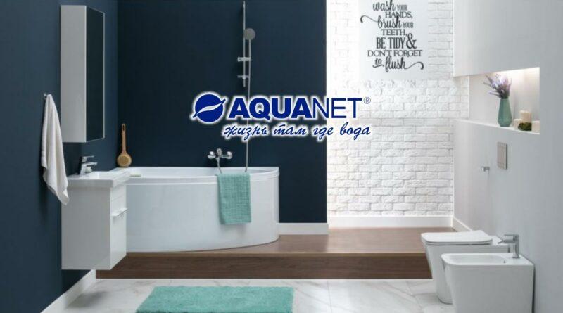 Aquanet_0916