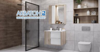 Aquaton_0912