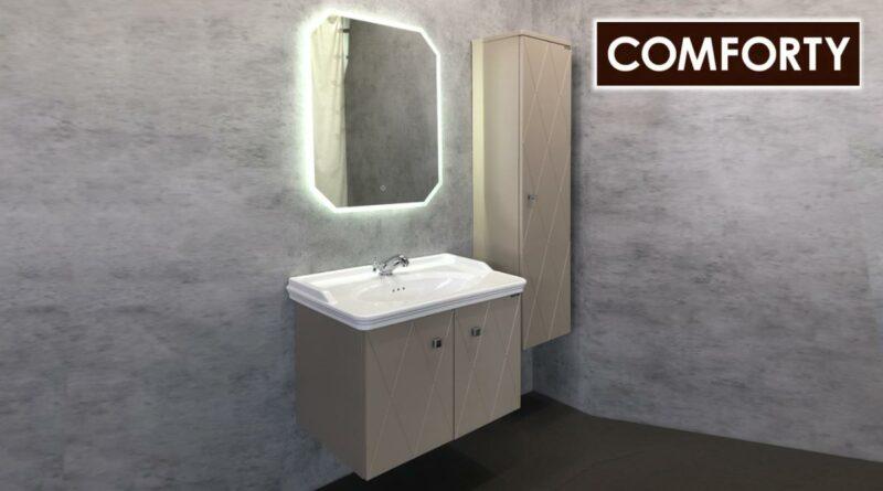 Comforty_0906