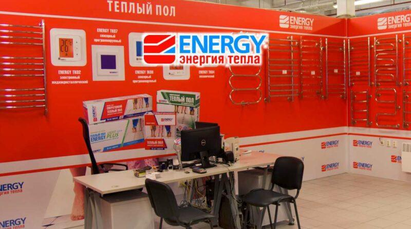 energy_0905