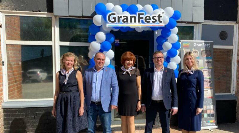 GranFest_0921