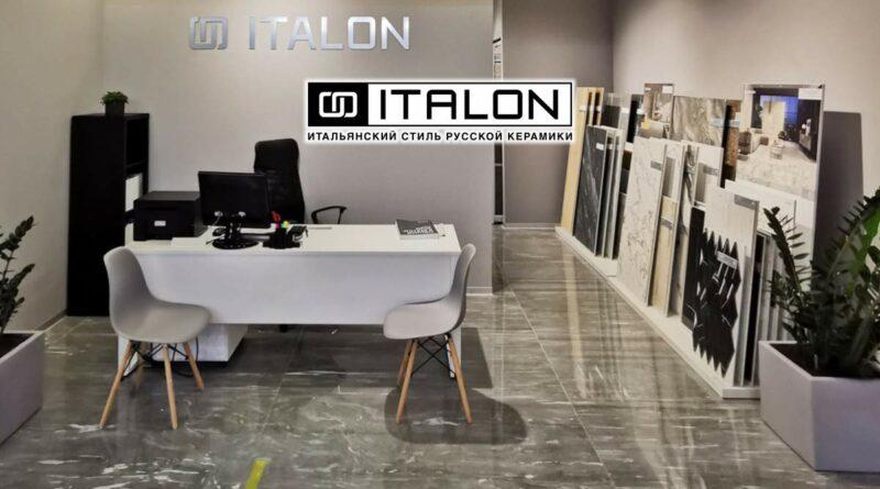 Italon_0903