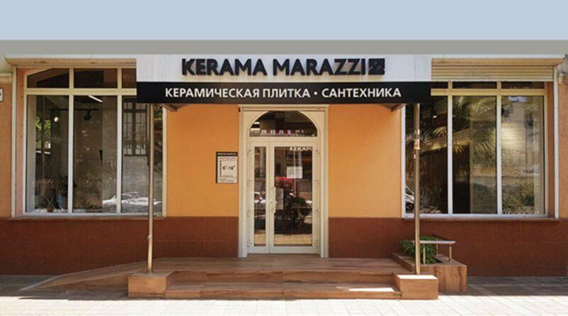 Kerama_Marazzi_0915