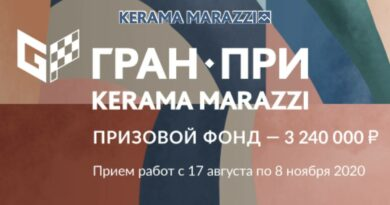 kerama_marazzi_0925
