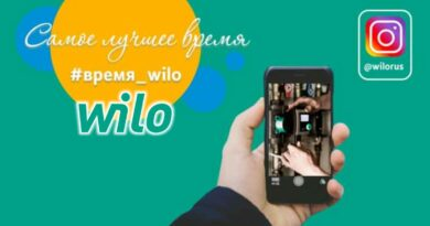 Wilo_0925