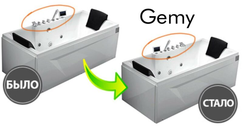 Gemy_1018