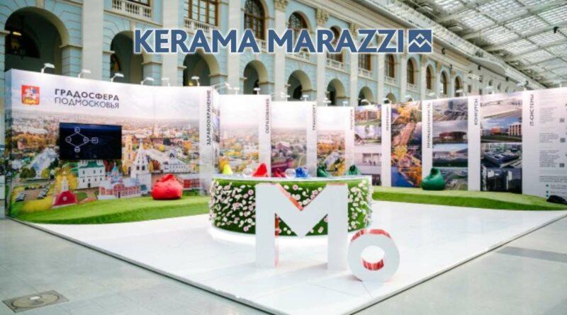 KERAMA_MARAZZI_1030