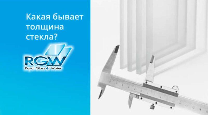 RGW_1022