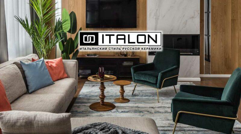 italon_1126