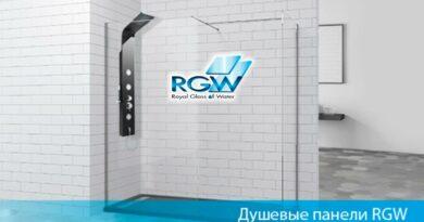 RGW_1113
